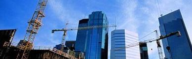 建筑 行业
