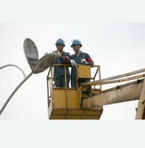 河南康隆电力装备有限公司