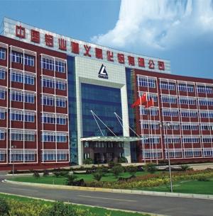 中国铝业遵义氧化铝厂